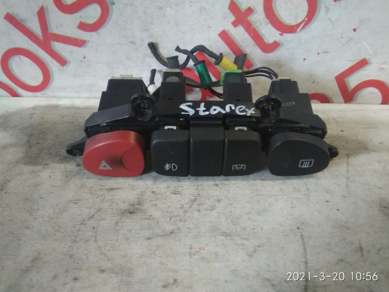 Кнопка включения противотуманных фар Hyundai Starex A1 2003