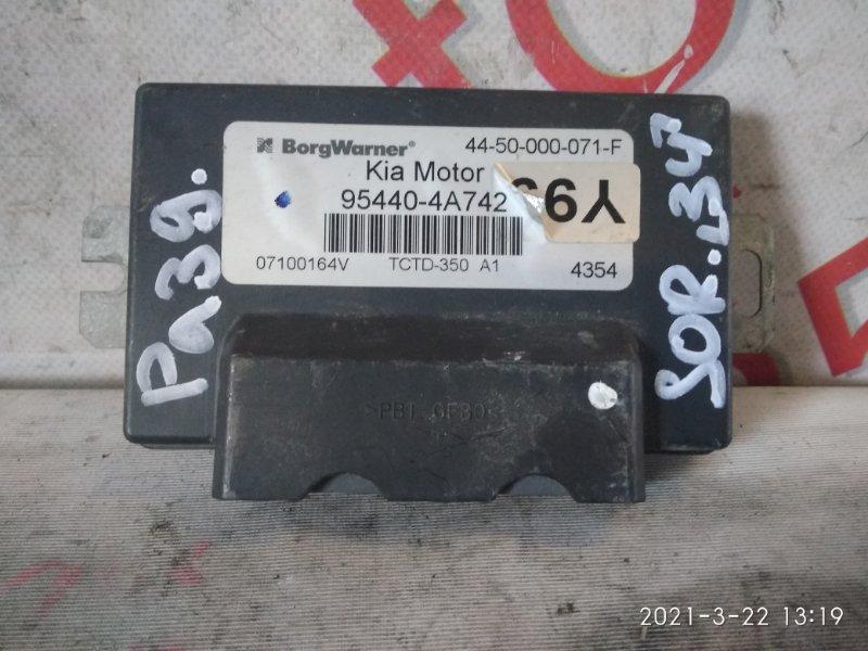Блок управления раздаткой Kia Sorento BL D4CB 2005