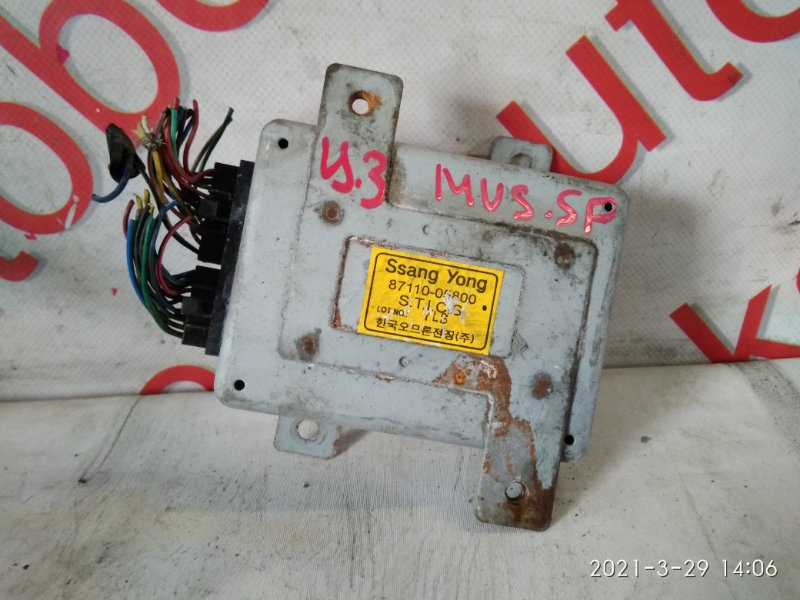 Блок управления центральным замком Ssangyong Musso FJ OM662 (662 920) 2003