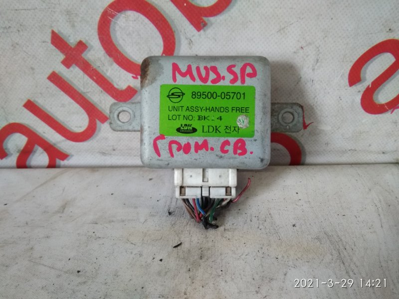 Блок управления Ssangyong Musso FJ OM662 (662 920) 2003