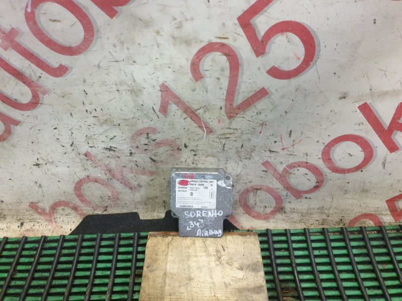Блок управления аирбаг Kia Sorento BL D4CB 2002