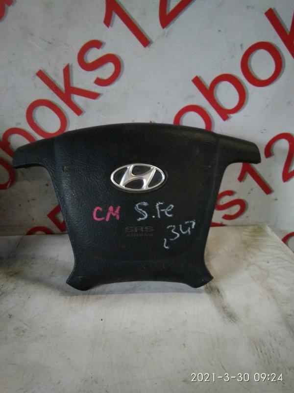 Подушка безопасности водителя Hyundai Santa Fe CM 2006