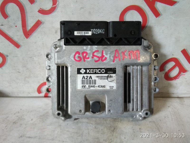 Блок управления акпп Hyundai Grand Starex TQ D4CB 2009