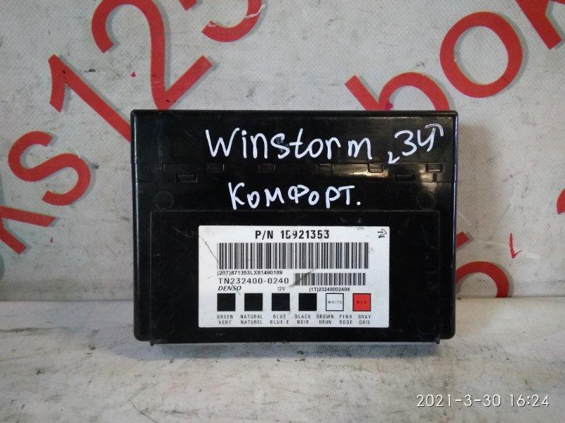 Блок комфорта Daewoo Winstorm KLAC Z20S 2008