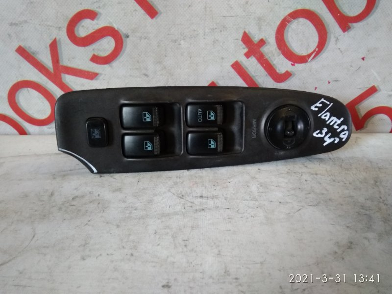 Блок управления стеклами Hyundai Elantra XD G4ED 2004 передний левый