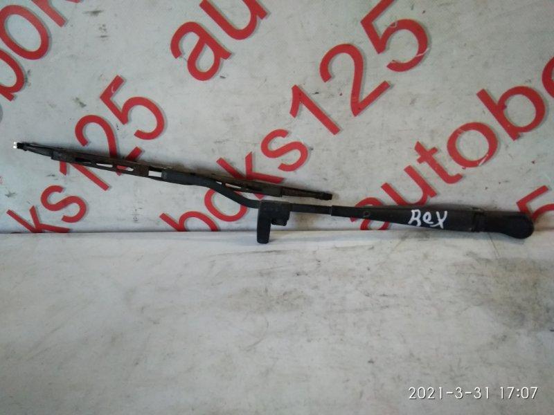 Держатель щетки стеклоочистителя Ssangyong Rexton 2005 задний