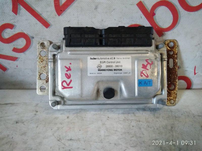 Блок управления двигателем Ssangyong Rexton OM662 (662 920) 2005