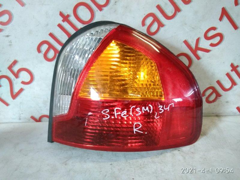 Стоп-сигнал Hyundai Santa Fe SM 2002 правый