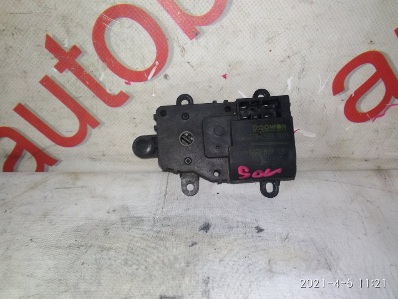 Мотор заслонки печки Kia Sorento BL 2005
