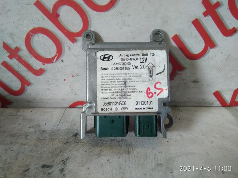 Блок управления аирбаг Hyundai Grand Starex TQ D4CB 2009