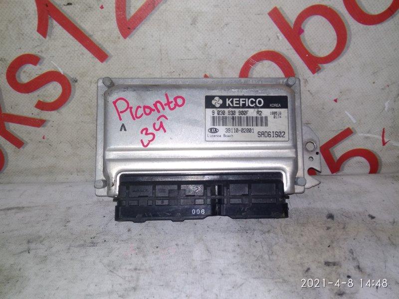 Блок управления двигателем Kia Picanto G4HE 2010