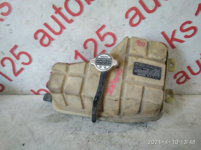 Бачок расширительный Kia Sorento BL D4CB 2005