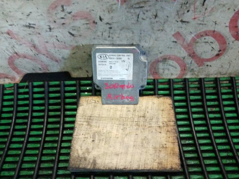 Блок управления аирбаг Kia Sorento BL D4CB 2004