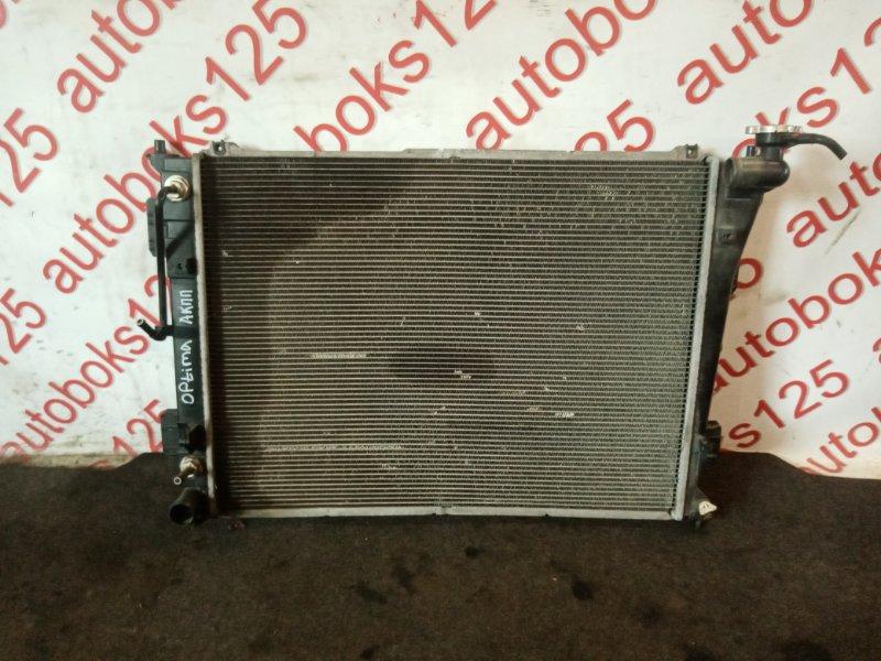 Радиатор двс Kia Optima 2012