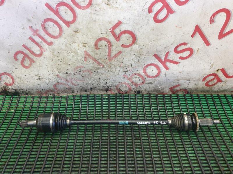 Привод Kia Sorento XM D4HB 2013 задний левый