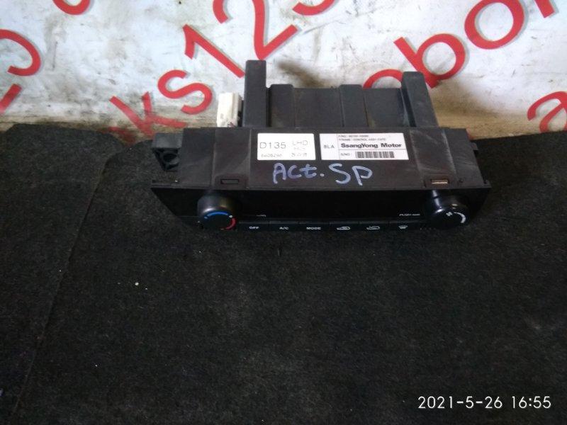 Блок управления климат-контролем Ssangyong Actyon Sports 2007