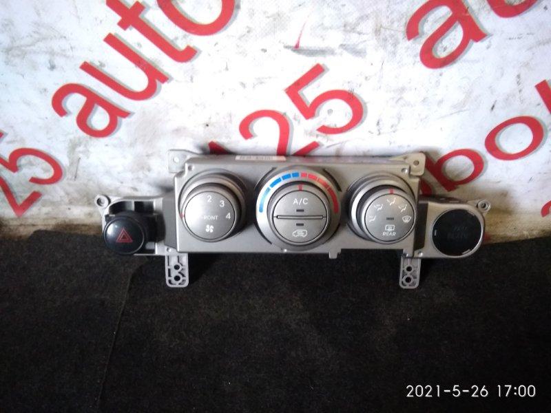 Блок управления климат-контролем Hyundai Grand Starex TQ 2009
