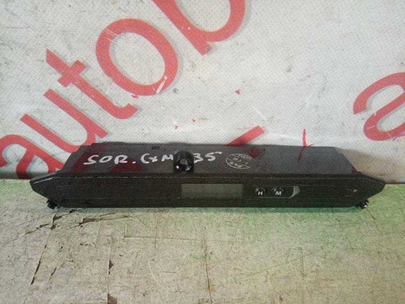 Часы Kia Sorento XM 2013