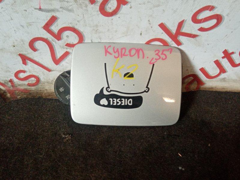 Лючок топливного бака Ssangyong Kyron DJ D20DT (664) 2008