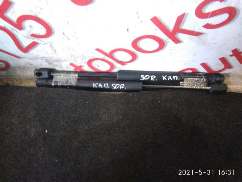 Амортизатор капота Kia Sorento XM D4HB 2013