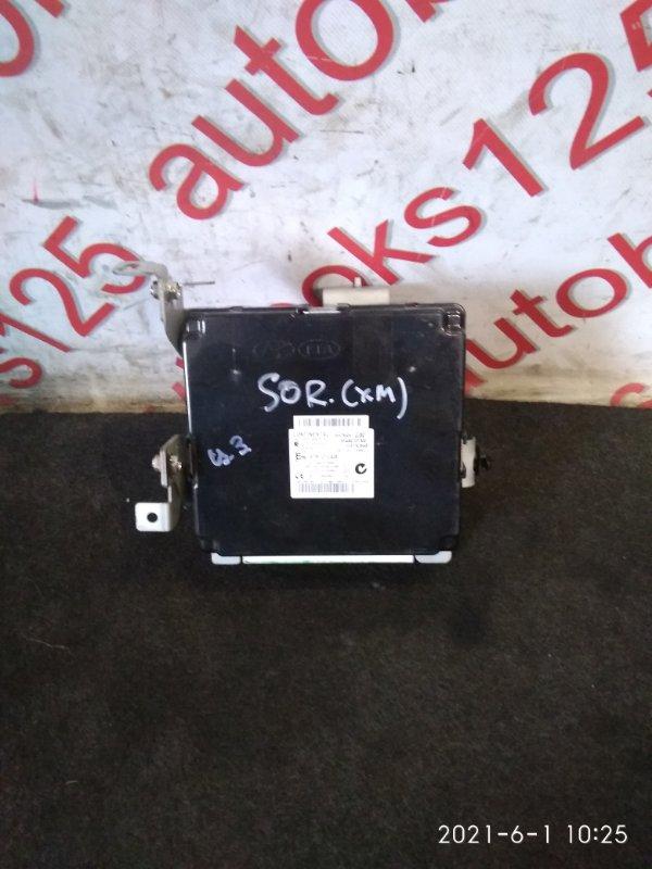 Блок управления центральным замком Kia Sorento XM D4HB 2013