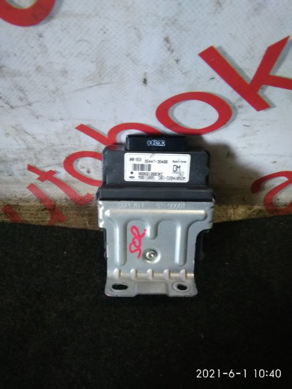 Блок управления раздаткой Kia Sorento XM D4HB 2013
