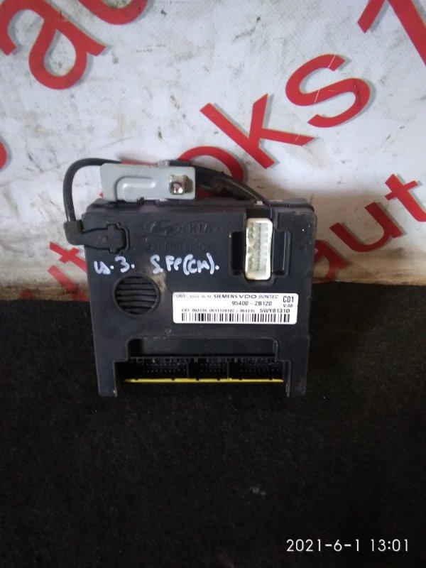 Блок управления центральным замком Hyundai Santa Fe CM D4EB 2007