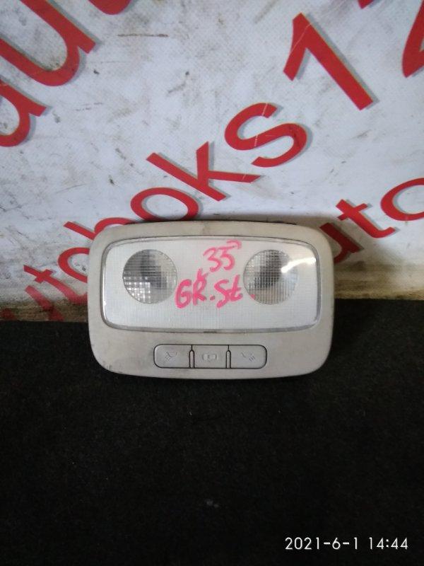 Светильник салона Hyundai Grand Starex TQ D4CB 2008 передний