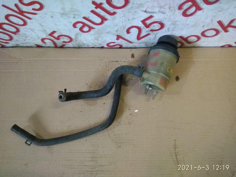 Бачок гидроусилителя Hyundai Santa Fe CM D4HA 2011