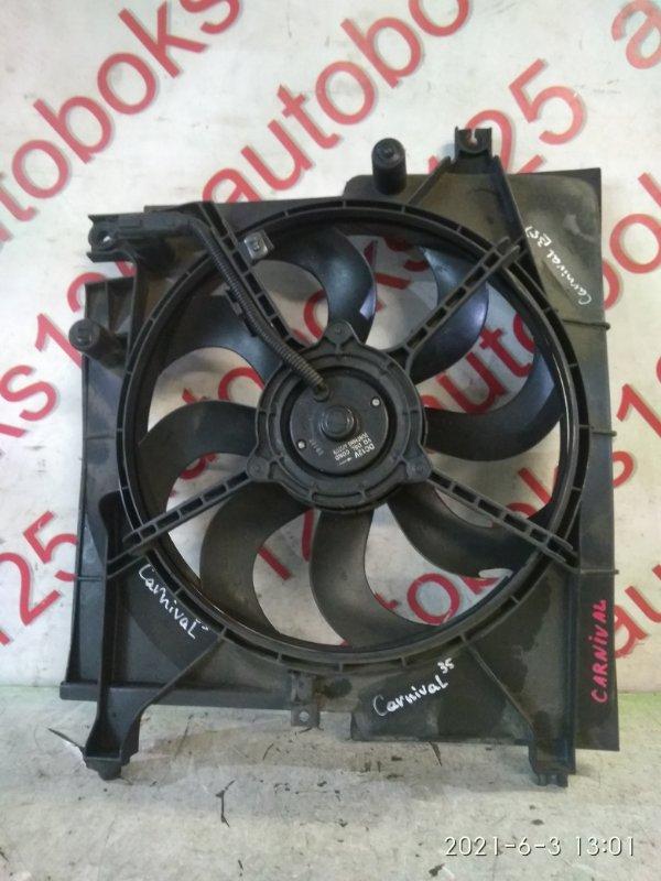 Диффузор радиатора двс Kia Carnival VQ J3 2009