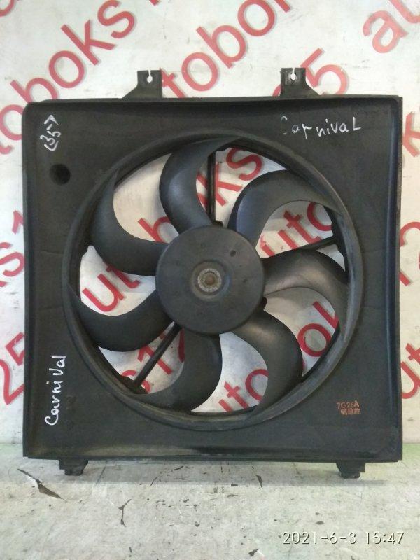 Диффузор радиатора двс Kia Carnival VQ J3 2008
