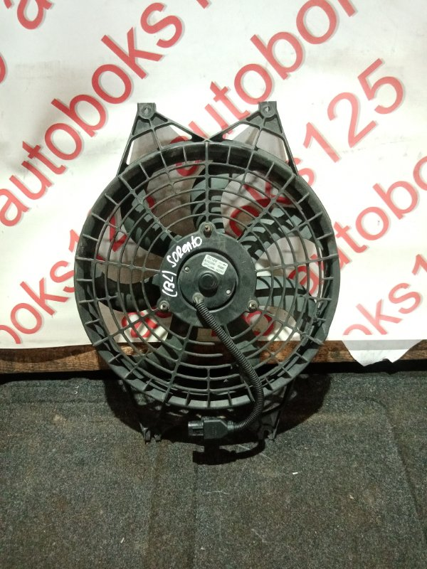 Вентилятор радиатора кондиционера Kia Sorento BL D4CB 2005
