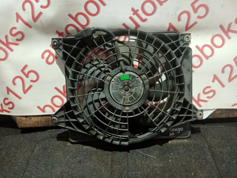 Вентилятор радиатора кондиционера Kia Bongo PU J3 2009
