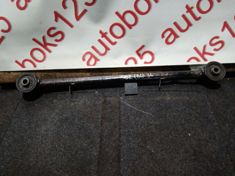 Тяга продольная Kia Sorento BL D4CB 2005 задняя
