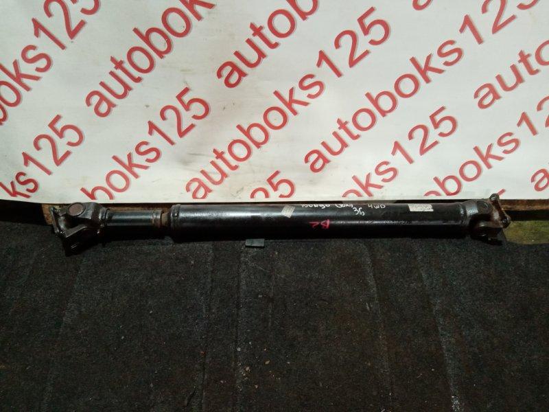 Кардан Kia Bongo PU J3 2009 передний