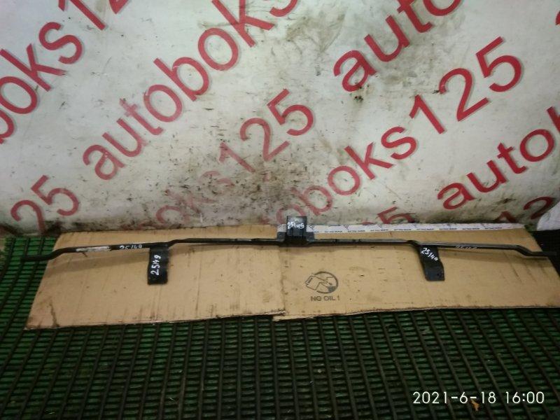 Усилитель бампера Hyundai Starex A1 2005 передний