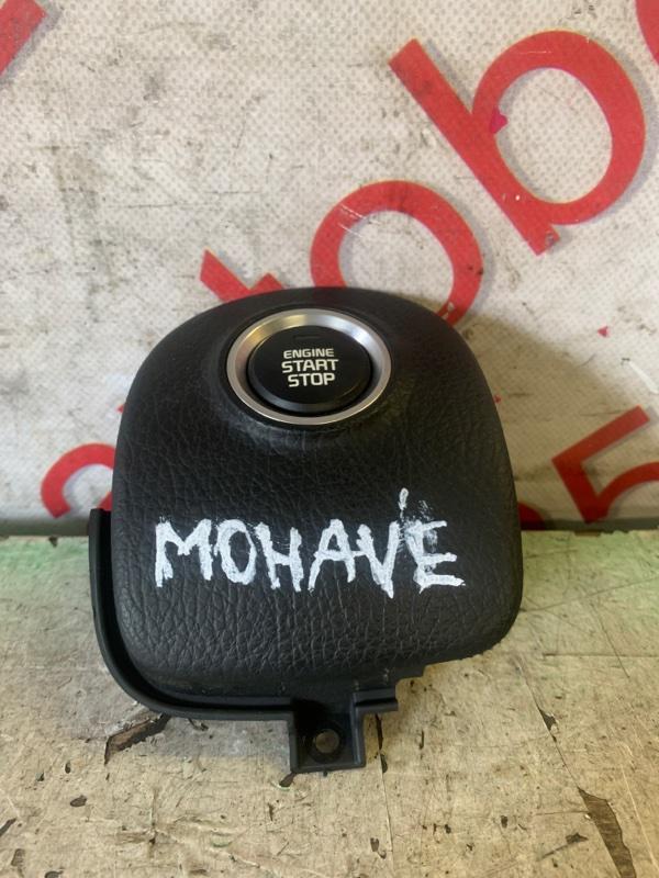 Кнопка старта Kia Mohave HM D6EB 2016