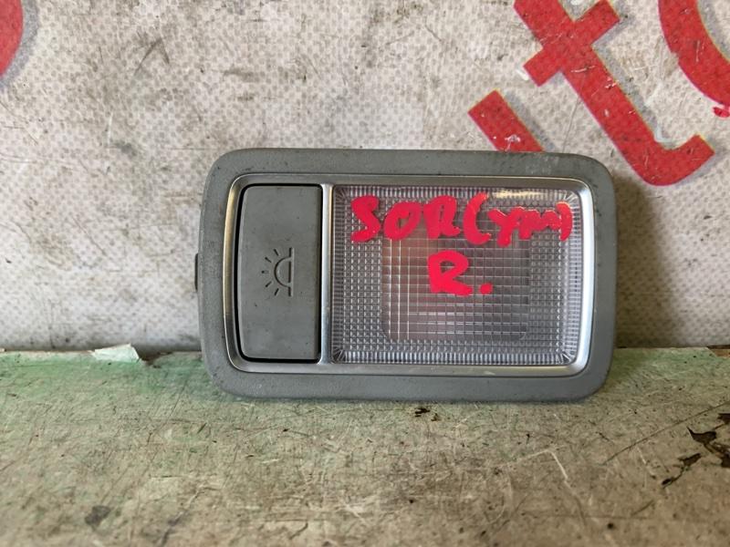 Светильник салона Kia Sorento XM D4CB 2009 правый