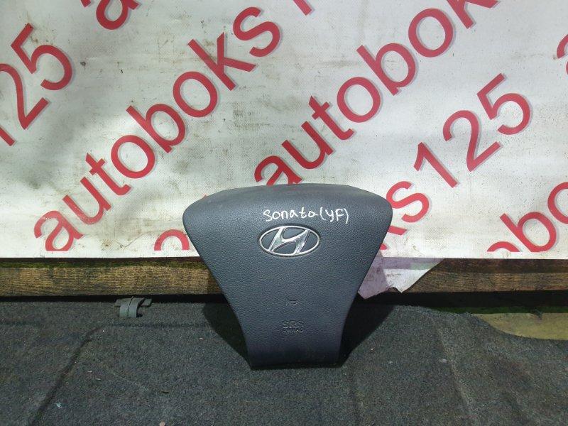 Подушка безопасности водителя Hyundai Sonata YF L4NA 2013