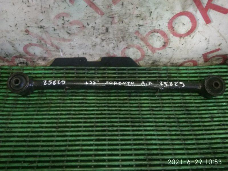 Тяга продольная Kia Sorento BL 2007 задняя правая