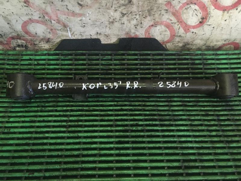 Тяга продольная Ssangyong Korando KJ 2003 задняя правая