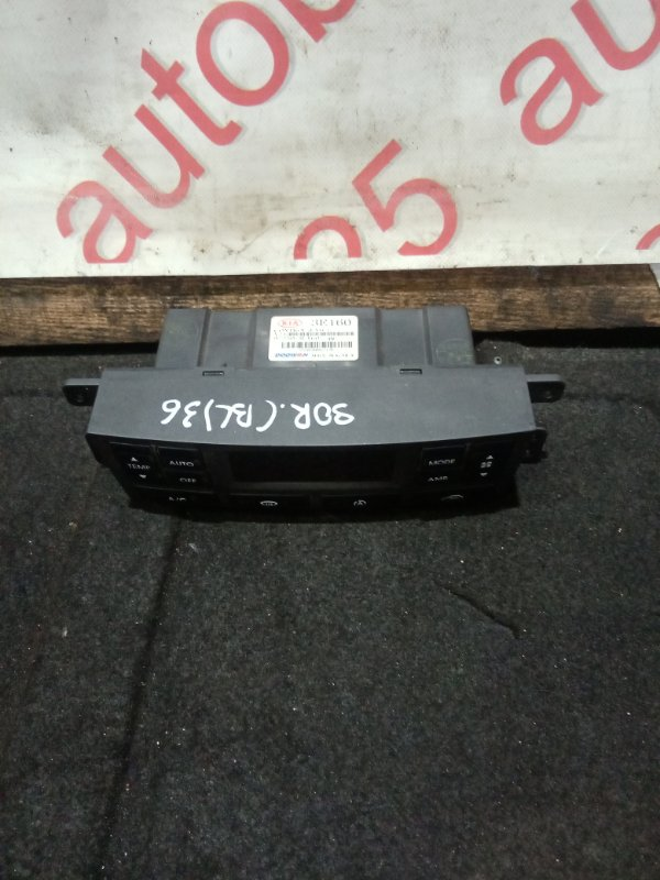 Блок управления климат-контролем Kia Sorento BL D4CB 2005