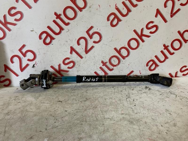 Рулевой карданчик Ssangyong Rodius D20DTR (671960) 2013