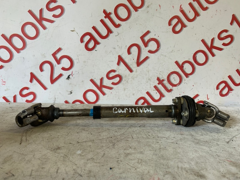 Рулевой карданчик Kia Carnival VQ J3 2008