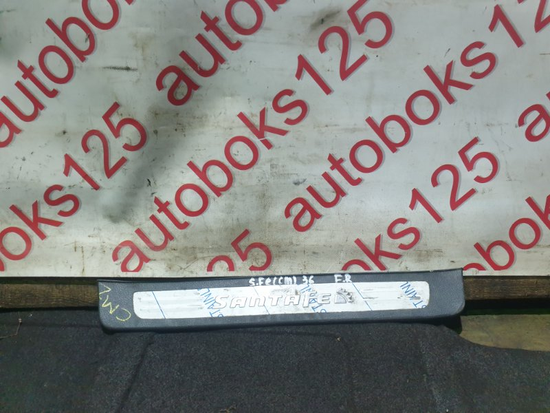 Накладка на порог Hyundai Santa Fe CM D4EB 2007 передняя правая
