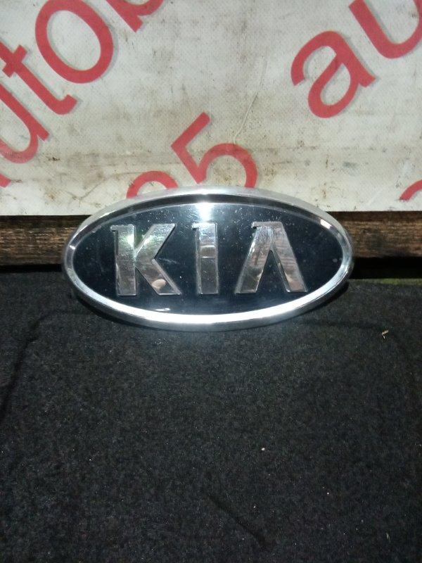 Эмблема Kia Bongo 2007