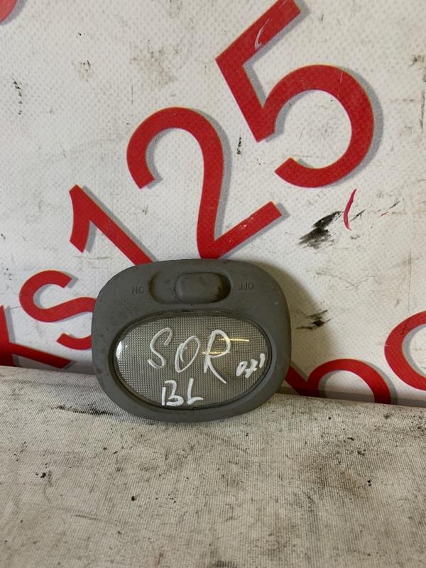 Светильник салона Kia Sorento BL D4CB 2007