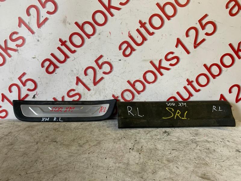 Накладка на порог Kia Sorento XM D4HA 2013 задняя левая