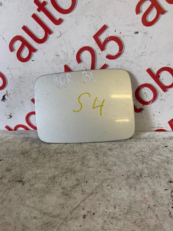 Лючок топливного бака Kia Sorento BL D4CB 2004