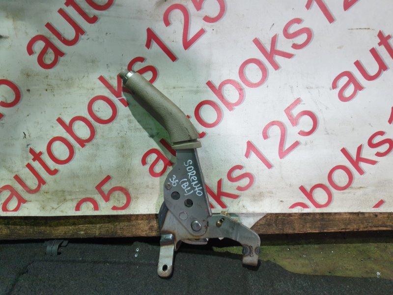 Ручка ручника Kia Sorento BL D4CB 2005